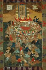 Scroll painting, Nehanzu, Death of Buddha, Nichiren shu sect, Japan