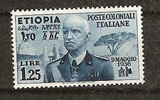 ETHIOPIA,ITALY #N7 MNH Italian Occupation King Emmanuel