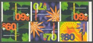 Netherlands 1992 World Horticulture Exhibit pane/6 Sc# B664b NH