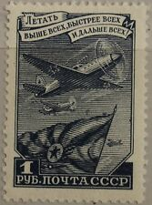 RUSSIA SOWJETUNION 1948 1297 A C82 Air Force Day Flugzeug Aircraft Flagge MNH
