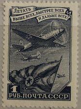 Russia Unión Soviética 1948 1297 a c82 Air Force Day avión Aircraft bandera mnh