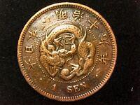 1 sen 1886 Japón era Meiji (a3)
