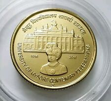 Rs 5 University of Mysore centenary celebrations first strike Unc coin