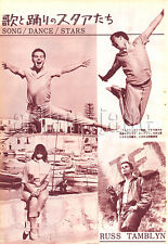 1963, Russ Tamblyn / Ricky Nelson Japan Vintage Clippings 3sc3