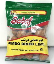 Sadaf jumbo dried lime - Limu Amani, 4 oz 113 g