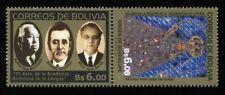 Bolivien Bolivia 2003 Hl. Jungfrau Sprache ZD 1567 + 1570 MNH Auflage nur 400