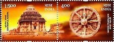 INDIA 2001 KONARK SUN TEMPLE PAIR SETENANT MNH CATALOG VALUE Rs 100