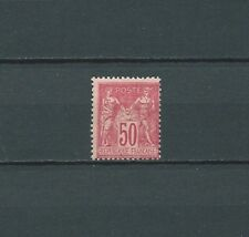 SAGE - 1890 YT 98 - TIMBRE NEUF* TYPE II 50 c. rose - charnière