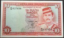Brunei $10 2nd series A19 027856 1986 unc