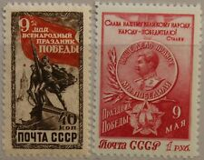 RUSSIA SOWJETUNION 1950 1473-74 1462-63 5th Intl. Victory Day Tag des Sieges MNH