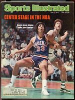 SI: Sports Illustrated June 7, 1976 Rookie Alvan Adams Duels Dave Cowens Cover G
