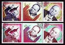 Yémen 1965 used c.t.o mi.153/58 a strip of 3 politiciens politician Churchill