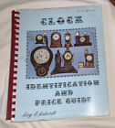 Clock+Identification+and+Price+Guide%2C+Roy+Ehrhardt+Softcover+Book.+235J