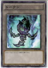 Yugioh Card Japanese Doomsday Token - TKN4-JP001 Factory Sealed