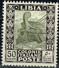 Italian Libya Roman Ship stamp 1938 MLH