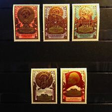 USSR RUSSIA STAMP MNH-OG 1972. 50 years of the USSR Full set. 50 ans de l'URSS.