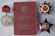 VERY RARE - Russian Soviet - Тwo Orders and One Medal With the Document !