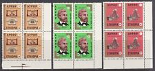 Ethiopia: 1976 Centenary of First Telephone Transmission, Blocks of four, MNH
