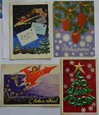 4 postcards USSR with the New Year. Rocket, astronaut