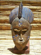 """African Art Baule Mask from Ivory Coast 16"""" Tall"""