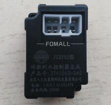 1 Pcs New 3741060-240 Wiper Control Relay 7 Pin