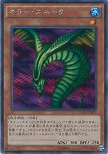 Yu-Gi-Oh Yugioh Card 15AX-JPM31 Sinister Serpent Secret