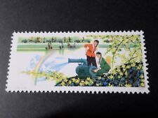 CHINE, CHINA, 1978 timbre 2123, AIDE ARMEE en RIZICULTURE, neuf** MNH STAMP