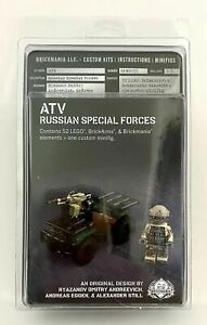 Brickmania ATV Building Kit Russian Special Forces - Brand New Sealed BKM8051