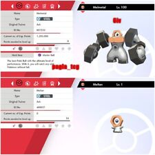 Pokemon Sword Shield / 6iv Shiny Melmetal and Meltan Combo