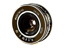 Soviet Lens INDUSTAR -69. 2,8/28) (M 39).Wide Angle Pancake, Chaika, BlackMagic.