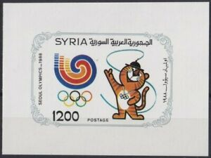F-EX26507 SYRIA SIRIA MNH 1988 OLYMPIC GAMES OF SEOUL KOREA ATHLETISM.