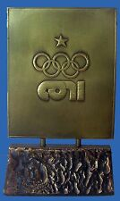CONI VINTAGE ITALIAN NATIONAL OLYMPIC  COMMITTEE BRASS SCULPTURE COMITE OLIMPICO