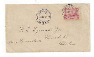 1899 Hilo Hawaii #81 to Lyman, Honolulu, care Lewers Cooke