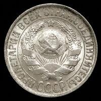 1929 Original USSR Soviet Russian Silver COIN 15 kopeks kopecks kopek HIGH GRADE