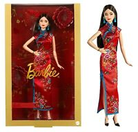 "Barbie Signature Lunar New Year Doll 12"" By Mattel, Toy Gift. Fast Shipping 🚛💨"