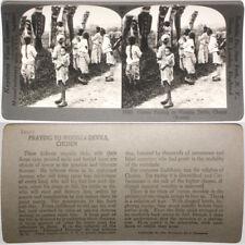 Keystone Stereoview Natives Praying,Wooden Devils, KOREA From RARE 1200 Card Set