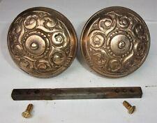 Antique Vintage Eastlake Art Nouveau Victorian Ornate Metal Door Knobs Spindle