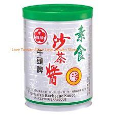 New Taiwan Bull Head Barbecue Sauce (250g) (Vegetarian) 台灣 牛頭牌 沙茶醬 (素食)