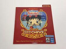 Nickelodeon Ni Hao Kai-Lan Great China Trip Pre-School Play Learn CD-ROM Win/Mac