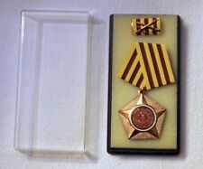 DDR Kampforden Bronze im Etui