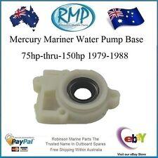 A New Mercury Mariner Water Pump Base 75hp-thru-150hp 1979-1988 # 46-96146A5