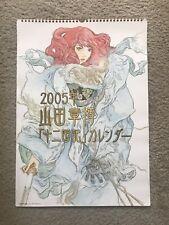 The Twelve Kingdoms Calendar 2005  - Japanese Japan Anime Calendar Rare