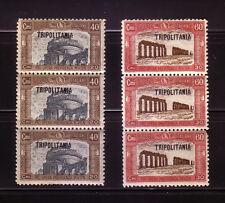 Tripolitania: 1927 Scott B19-B20 Strip of 3 Never Hinged. Tp03