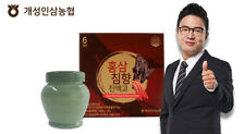 NATURE PRIME Korean Red Gingseng & Aloeswood Extract 1000g x 1 pottery