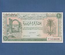 Libia/Libia 10 piasters l.1951 UNC P. 6