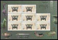 China 2003-26 Mini S/S Bronze Wares Eastern Zhou Dynasty Stamp