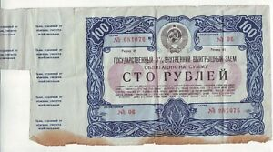 100 Rubles 1958 RUSSIA State 3% Interest Internal Bond Share Loan Stalin RARE