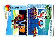 POKEMON BANDAI 1998 POCKET MONSTERS N° EX-8 SATOSHI's POKEMON