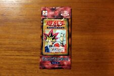 Yugioh Japanese Vol.4 Vol 4 Booster Pack【Extremely Rare】1999