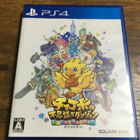 USED Chocobo's Mystery Dungeon Every Buddy Everybody PS4 Playstation 4